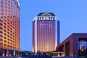 Sheraton Hotel Hohhot