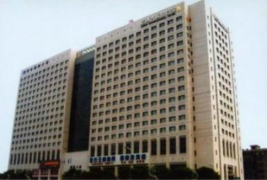 Photo of Jinshi International Hotel Xi'an