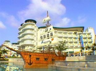 Photo of Ariland Hotel Shenzhen
