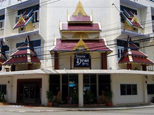 Photo of Paradorn Hotel Phrae