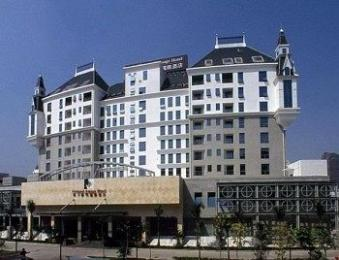 Shengbolai International Hotel