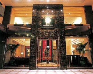Photo of Taipei International Hotel