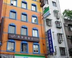 Wonstar Hotel (Songshan)