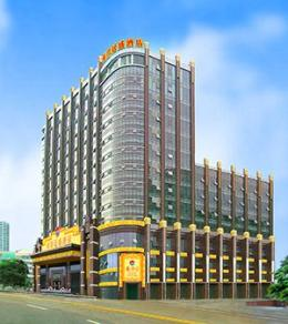 Photo of Nanyang King's Gate Hotel Guangzhou