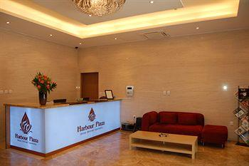 Harbour Plaza Deluxe Serviced Apartments