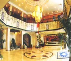 Photo of TongXiang Guang Ming Hotel