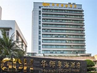 Photo of Huashi Hotel Guangzhou