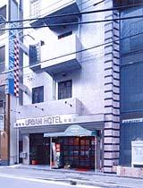 Photo of Urban Hotel Kobe