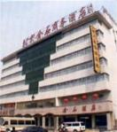 Jinshi Business Hotel