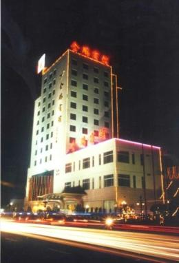 Jinpeng Hotel