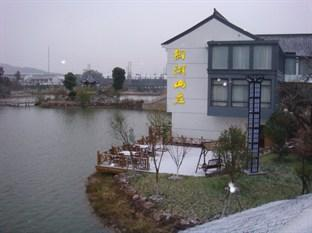 Photo of Suzhou Yuhu Resort