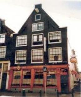 Photo of Hotel Ramenas Amsterdam
