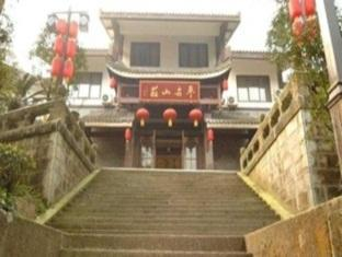 Ping'an Mount Villa
