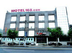 Motel 168 (Shanghai Pudong Yingchun Road)