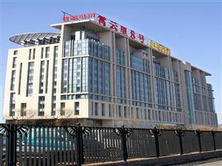 Starway Premier Xiaoyunli No.8 Hotel