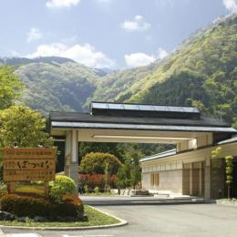 Photo of Hotel Hatsuhana Hakone