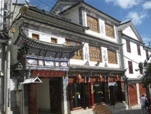Jim's Tibetan Hotel