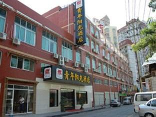‪Youth Sunshine Apartment Hotel (Xiamen Siming Wenzao)‬