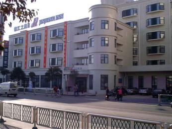 Jinjiang Inn Huai'An Bus Station