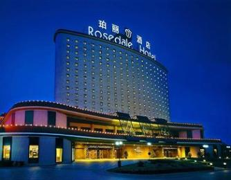 Rosedale Hotel & Suites Beijing
