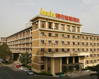 Photo of B&B Inn (Beijing Baishiqiao)