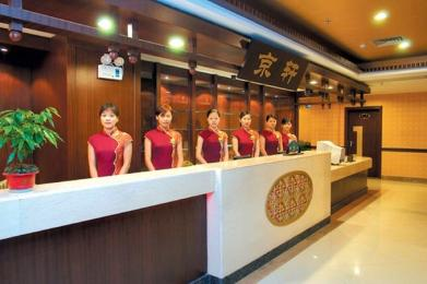 Photo of Huadu Rongwei Hotel Guangzhou
