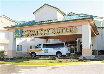 Quality Suites Airport Kansas City