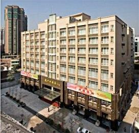 Photo of Longzhou Hotel Guangzhou
