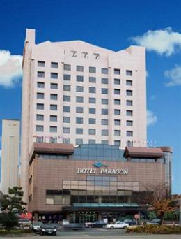 Photo of Hotel Paragon Busan