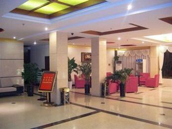 Zhonghang Airport Hotel