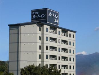 Photo of Hotel Route Inn Nagaizumi Nagaizumi-cho