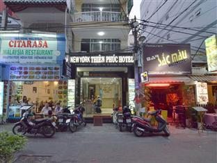 ‪New York Thien Phuc Hotel‬