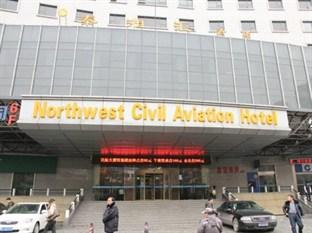 Photo of Northwest Civil Aviation Hotel Xi'an