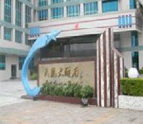 Photo of Civil Aviation Hotel Shantou