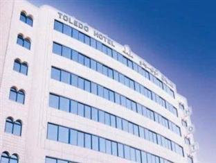 Photo of Toledo Amman Hotel