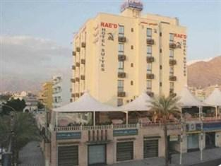 Photo of Rae'd Hotel Suites Aqaba