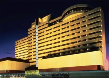 Photo of Hotel New Otani Hakata Fukuoka