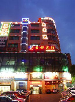 Jingdu Hotel