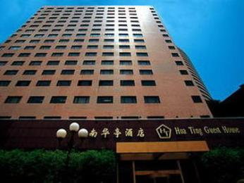 Hua Ting Guest House