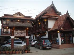 Photo of Grand View Guest House Vang Vieng