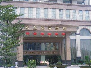 Photo of Grand Royal Hotel Guangzhou