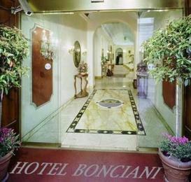 Photo of Bonciani Hotel Florence