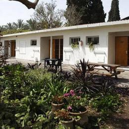 ‪Degania Bet Kibbutz Country Lodging‬