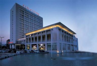 Photo of New Century Hotel Ninghai Ningbo