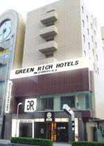 Photo of Green Rich Hotel Matsue Ekimae