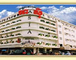 Photo of Asia Hotel Phnom Penh