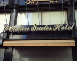 Verdun Suites Hotel