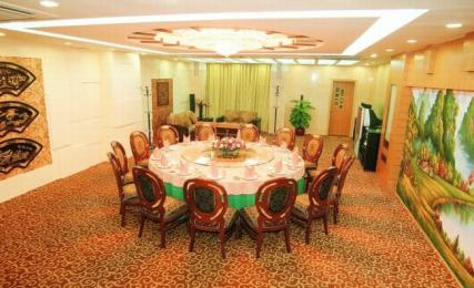 Photo of Huashan Hotel Guangzhou