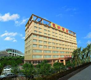 Photo of Pa Zhou Hotel Guangzhou