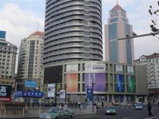 Qingdao Sweetome Vacation Rentals Victoria Plaza